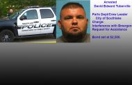 Recent Arrests in Southlake, Texas as Reported by the Southlake Police Dept.